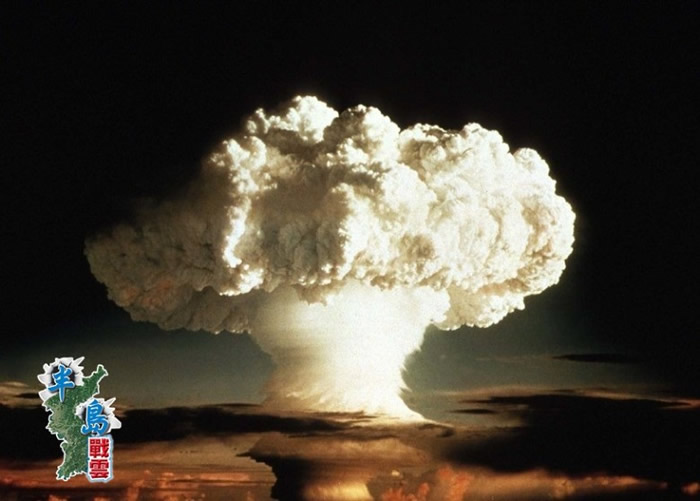 氢弹威力强劲。(资料图片)