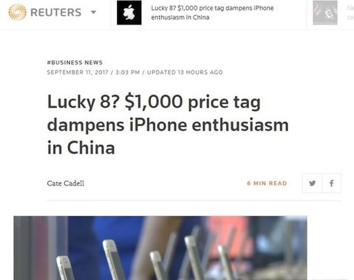 《路透社》称iPhone X售价太贵中国人买不起 中国网友:我们买得起路透社