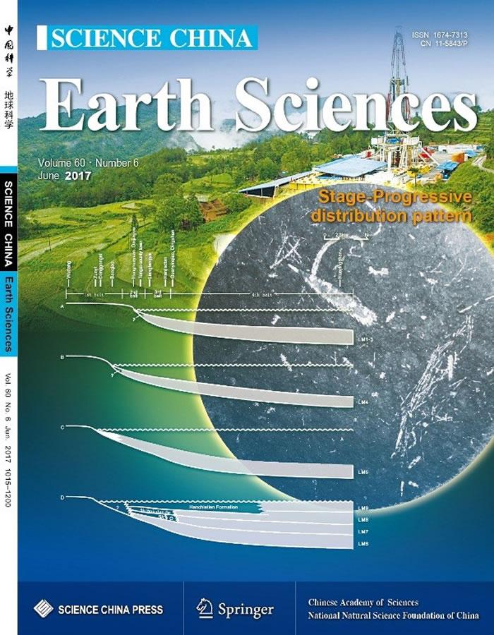 《中国科学》英文版:华南志留纪含页岩气地层的分布模式研究取得进展