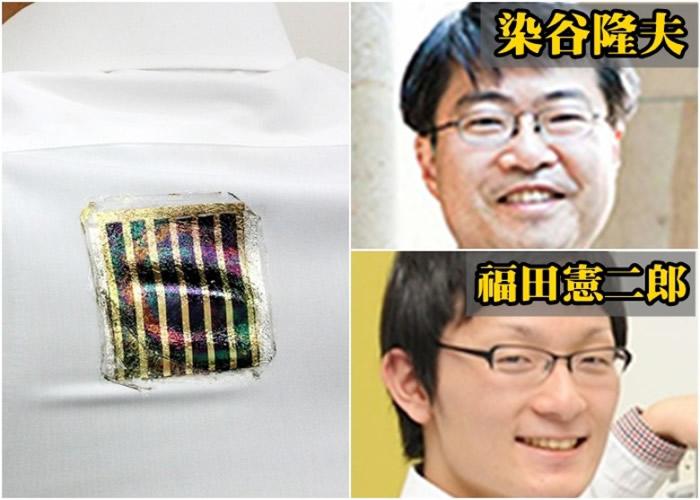 染谷隆夫及福田宪二郎研发出超薄太阳能电池。