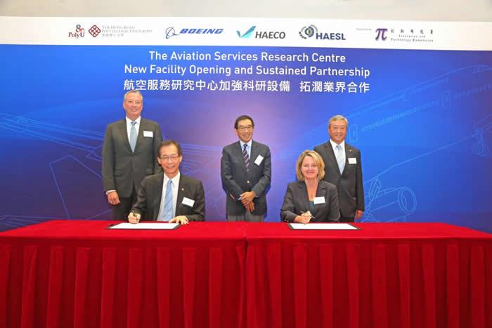 香港理工大学与波音公司庆祝航空服务研究中心新设施揭幕并继续合作五年