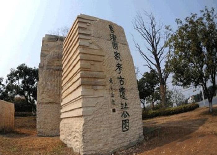 图为良渚国家考古遗址公园。