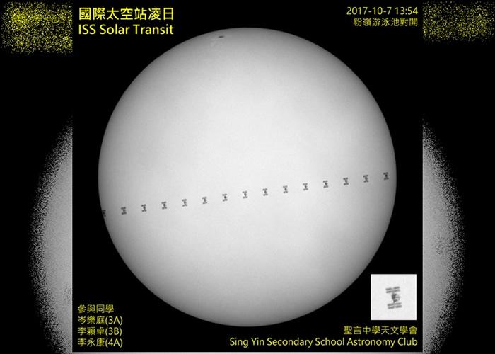圣言中学天文学会亦拍摄到凌日现象。(圣言中学天文学会提供)