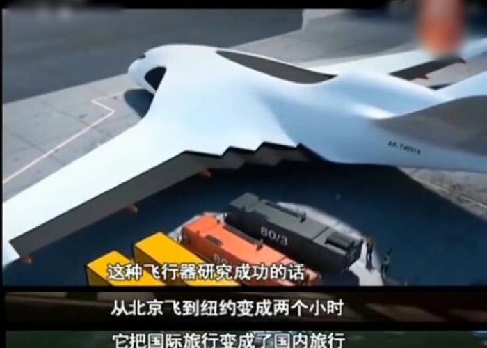 专家指正在研制5倍以上声速的民用载人航空器。