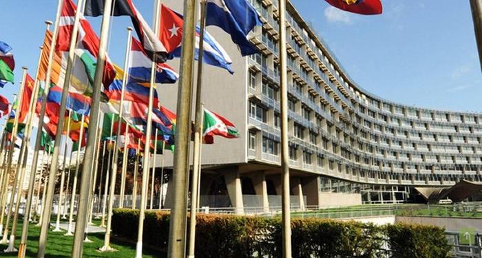 """美国宣布将退出联合国教科文组织 以表达对该组织""""对以色列抱有偏见""""的不满"""