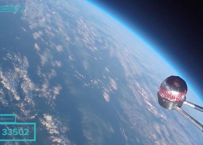 泰利成功飞到太空。