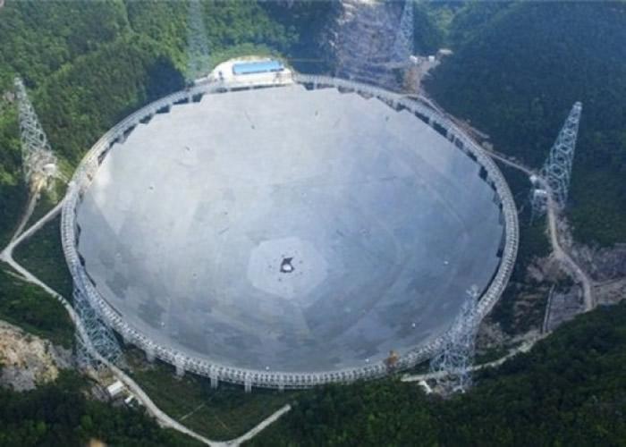 """全球最大单口径球面射电望远镜""""中国天眼""""(FAST)已具系统发现脉冲星能力"""