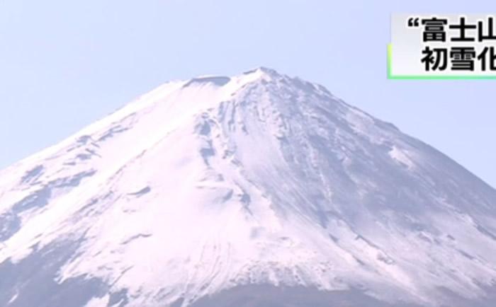 富士山披上银装,十分壮观。