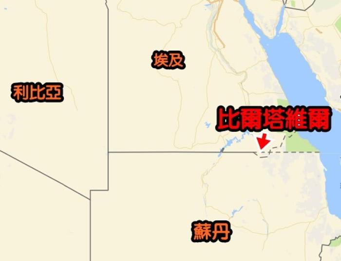 比尔塔维尔位于埃及与苏丹交界。