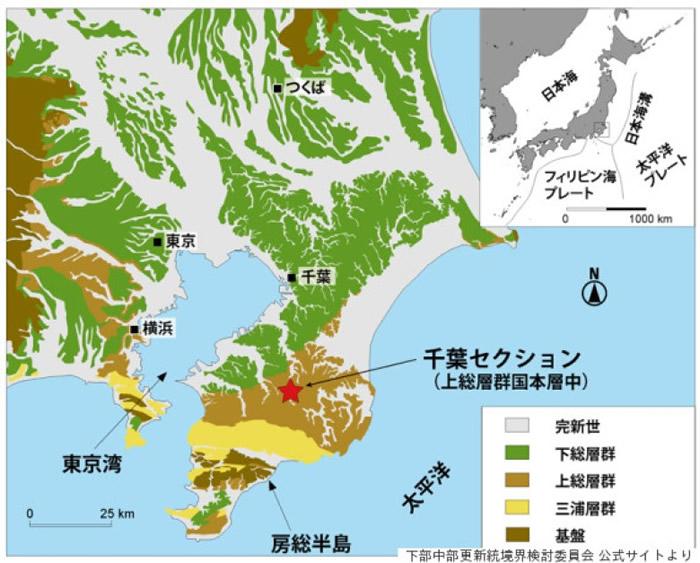 该地层(红星示)位于千叶县。
