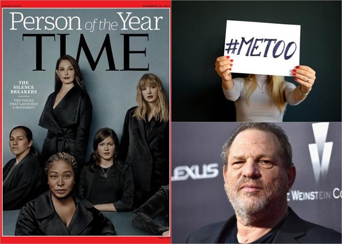 """""""打破沉默者""""成为本年度《时代》风云人物。右下为涉嫌性侵多名女星的著名电影监制温斯坦。"""