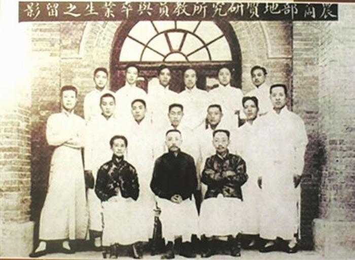 1916年与地质研究所学员合影,前排从左至右分别为翁文灏、章鸿钊、丁文江。