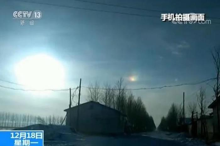 """幻日:黑龙江省海伦市福民乡早晨竟然出现""""两个太阳"""""""