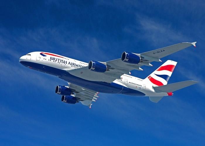 A380现时为全球最巨型的飞机。(资料图片)