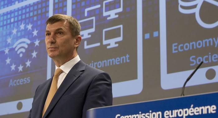 欧盟委员会到2020年前拟投入10亿欧元用于开发超级计算机