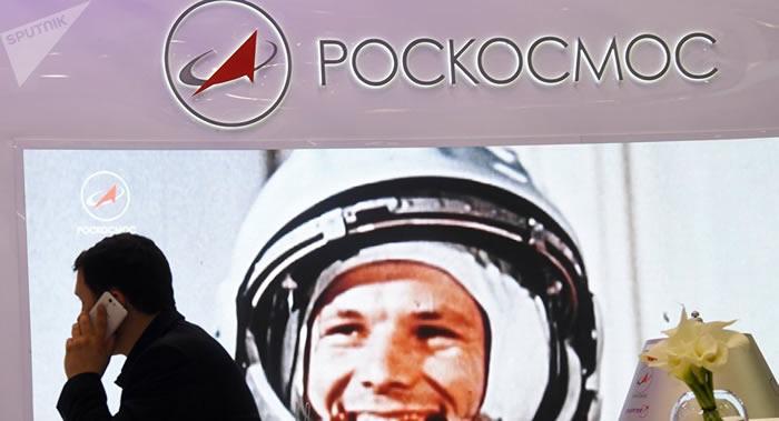俄罗斯国家航天集团研制用以监测地球表面的新间谍卫星
