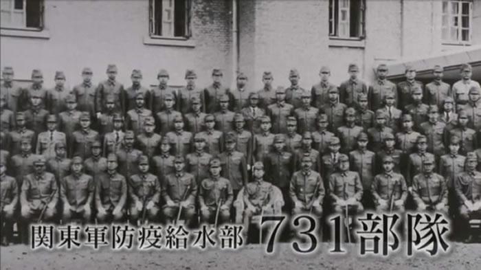 731部队的对外正式名称是关东军防疫给水部