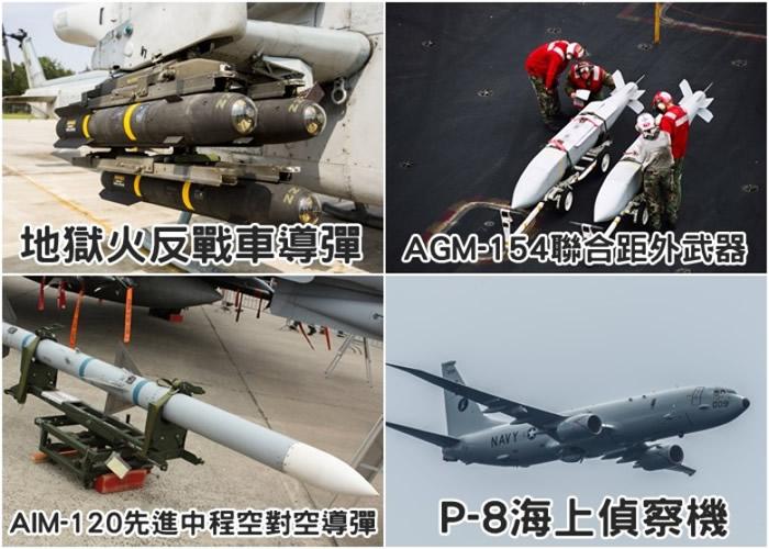 美军各种武器一览。