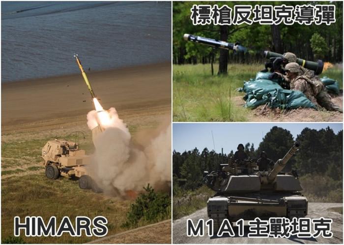 美军的主战坦克及各种导弹。