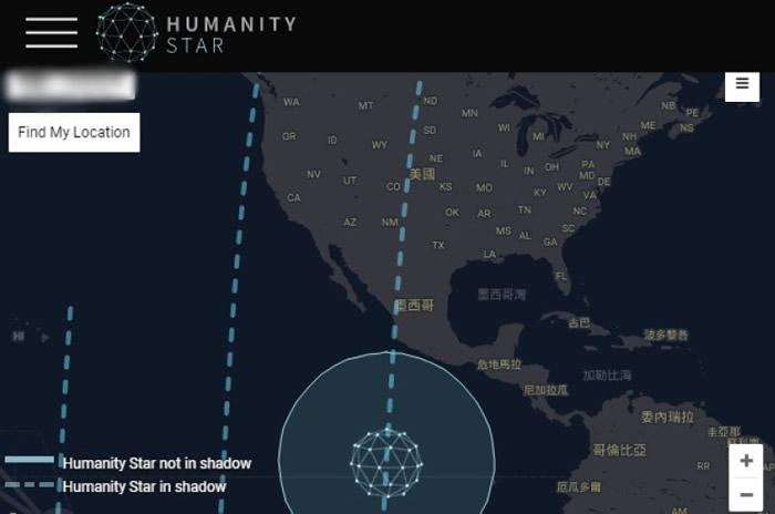 网民可以利用追踪器得知人性之星的实时位置。