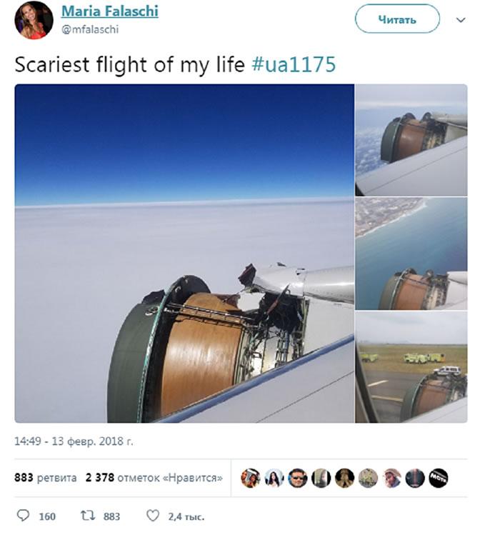 波音777客机飞过太平洋上空时发动机散架