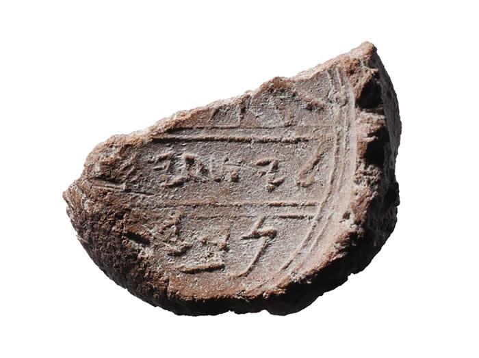 ag333.cim爱购彩以色列耶路撒冷发现
