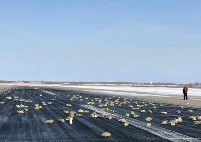 俄罗斯运输机被强bbin试玩2000送彩金风