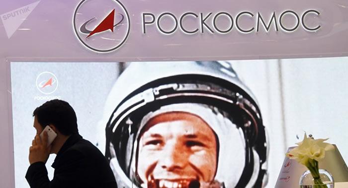 俄罗斯联邦航天局准备反击美国太空探索技术公司SpaceX