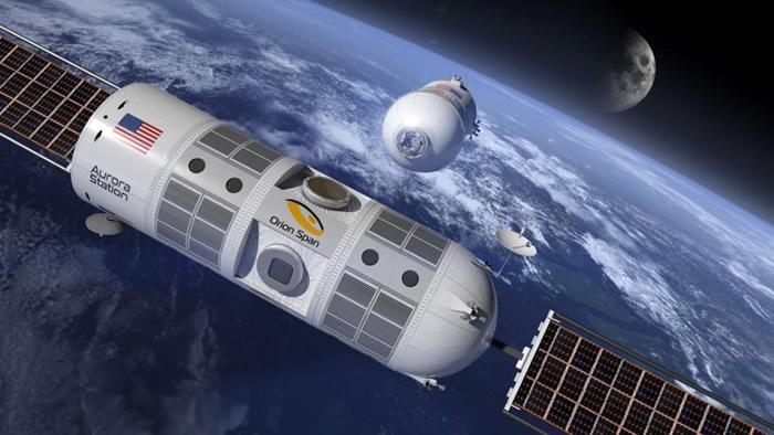 曙光站于近地轨道运行。