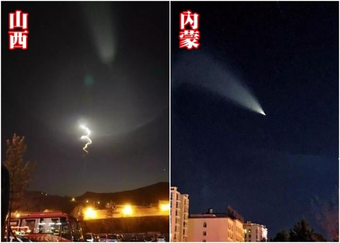 飞行物在高空中划过曲线,维持数分钟后才消失。