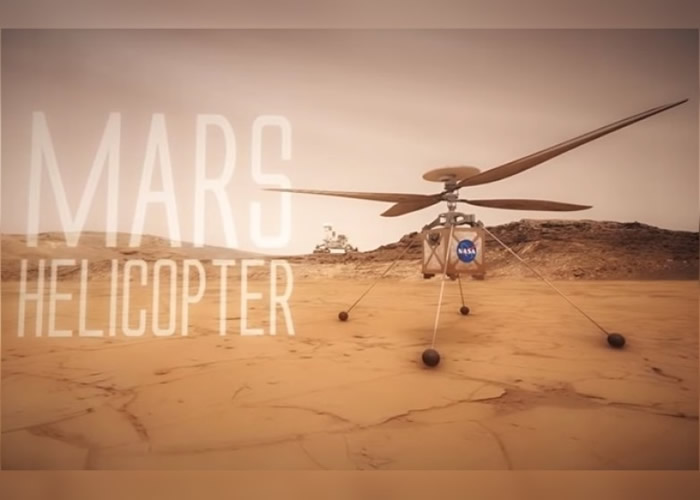 NASA宣布将派史上首架直升机,执行探索火星任务。