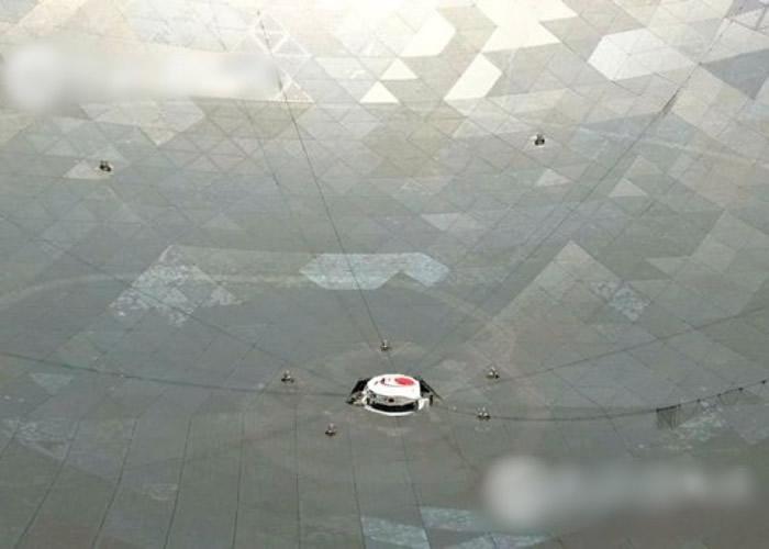 """被称为""""中国天眼""""的500米口径球面射电望远镜。(资料图片)"""