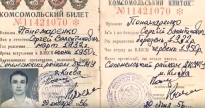 真实的时空旅者?乌克兰男子Sergey Ponomarenko街上迷茫 警察检查却发现使用的是50年代苏联身分证