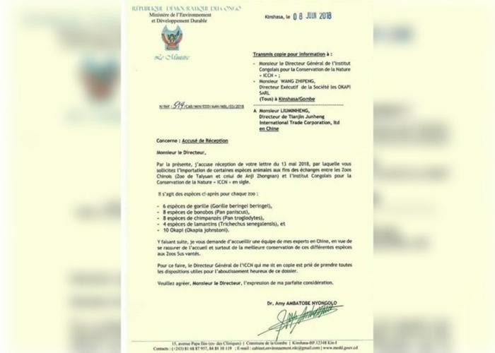 环保人士公开据称是尼昂戈洛致中资企业的信函。