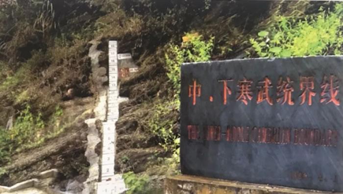 """中国第11枚""""金钉子"""" 寒武系第三统苗岭统和第五阶乌溜阶的全球标准建立在贵州剑河"""