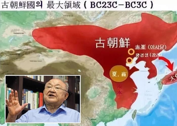 韩国慎镛厦新书《古朝鲜文明的社会史》:古朝鲜文明5000年历史 先于黄河文明