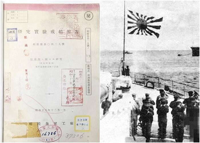 日本海军二战期间曾在在国内进行人体实验 可能为与美军打毒气战