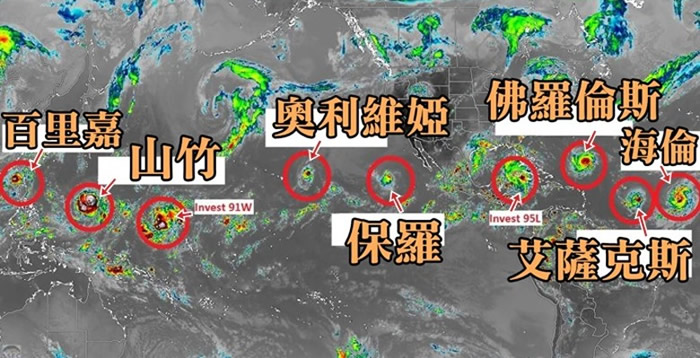 卫星图像显示,多股热带气旋正分布在太平洋和大西洋热带地区。
