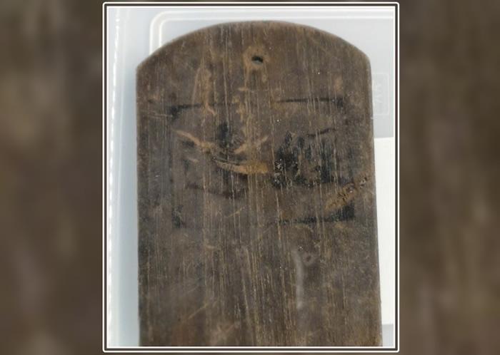 """考古人员发现一块清晰书有""""经远""""2字的木牌。"""
