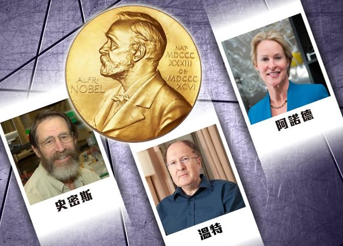 """""""驾驭进化的能量""""研发蛋白质制药 美英三学者获2018年诺贝尔化学奖"""