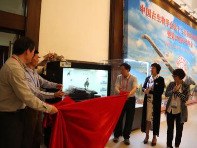 《龙归故里——守护远古生命 海外追缴古生物化石特展》在河南郑