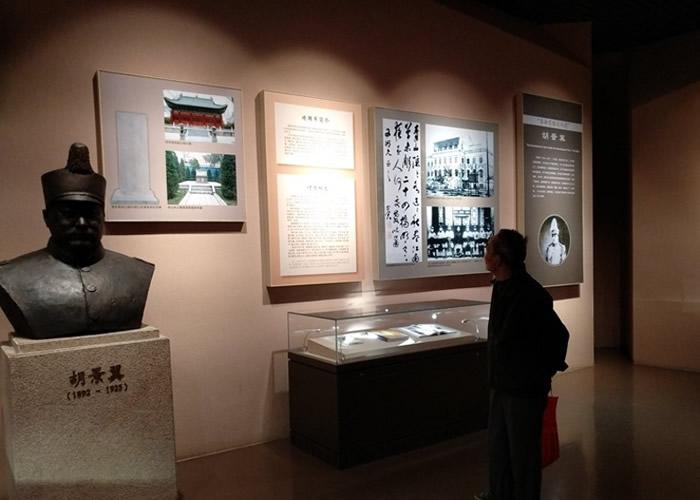 渭南市博物馆展出有关民初期间将领胡景翼的介绍。