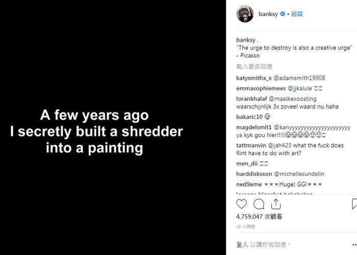 Banksy上载影片,解释早在数年前已部署行动。