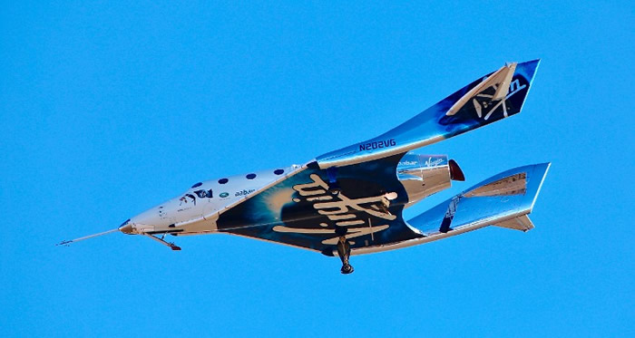 维珍银河第二代太空船团结号飞抵太空边缘 明年3月或展开商业载人太空旅行