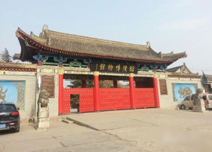 出土文物已移交至昭陵博物馆暂时保管。