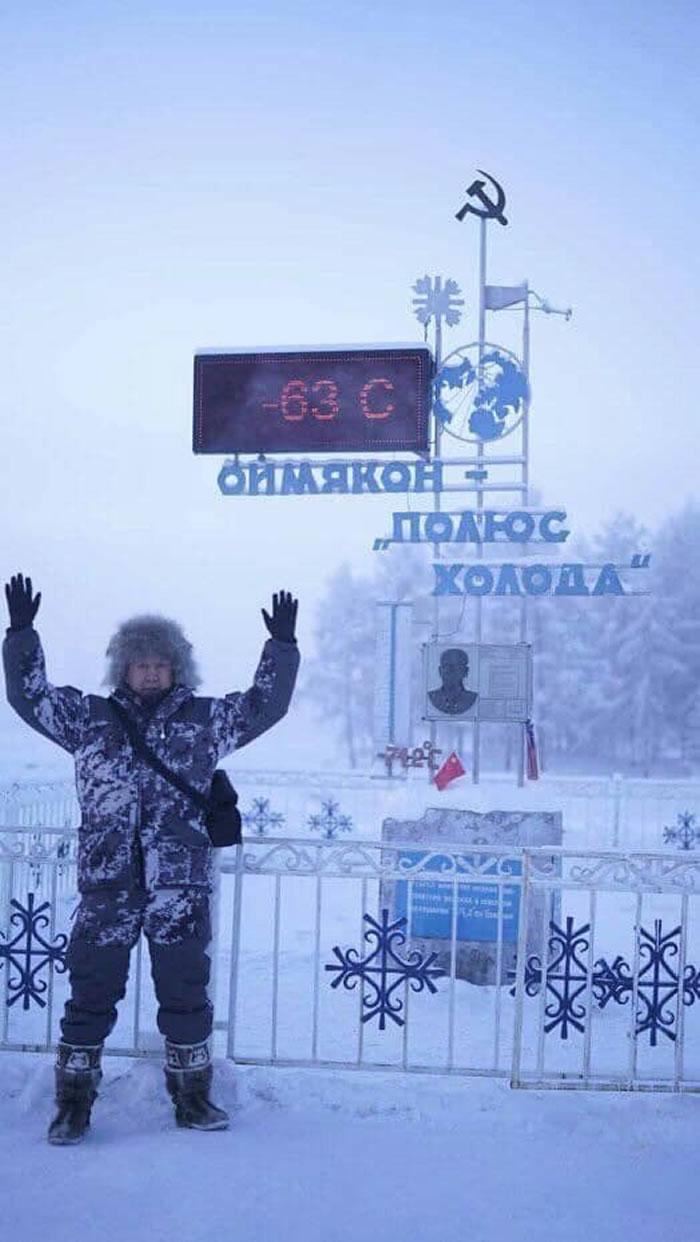 世界上最寒冷的地方:俄罗斯西伯利亚东北部村庄奥伊米亚康零下63度
