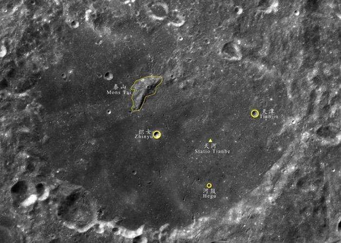 月球在5处地理位于分别以中国星宿及神话等命名。