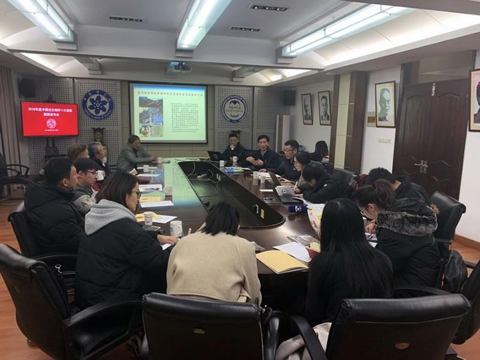 """中国古生物学会在南京发布"""" 2018年度中国古生物学十大进展""""评选结果"""