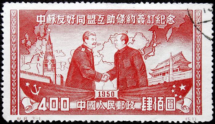 斯大林和毛泽东是朋友还是竞争对手?