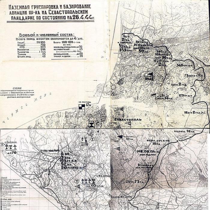 俄罗斯国防部发布克里米亚战役珍贵档案文件